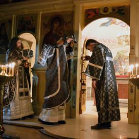 <b>3 марта 2017 года</b> &#8212; Литургия Преждеосвященных Даров