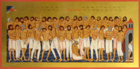 Сорок Севастийских мучеников