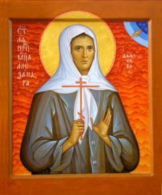 Преподобномученица Александра Дьячкова
