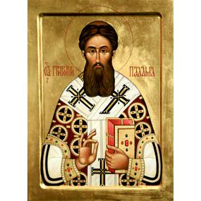 <b>4 марта 2018 года</b> &#8212; Святитель Григорий Палама