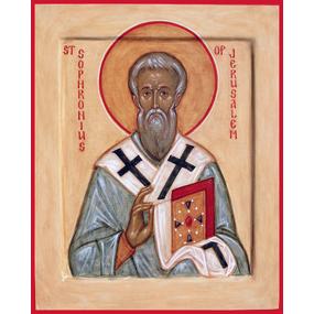 <b>24 марта 2017 года</b> — Святитель Софроний патриарх Иерусалимский