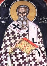 Святитель Софроний патриарх Иерусалимский