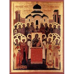 <b>5 марта 2017 года</b> &#8212; Неделя торжества Православия