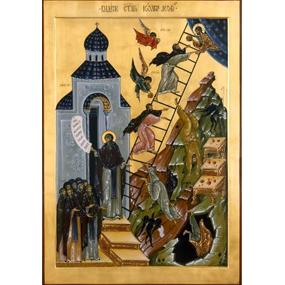 <b>26 марта 2017 года</b> — Преподобный Иоанн Лествичник