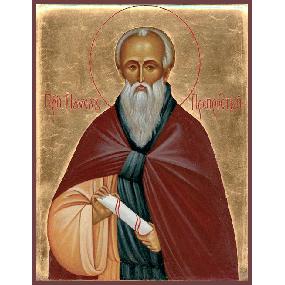 Преподобный Павел Препростой