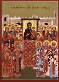 Почитание св. икон (Торжество Православия). Греческая икона
