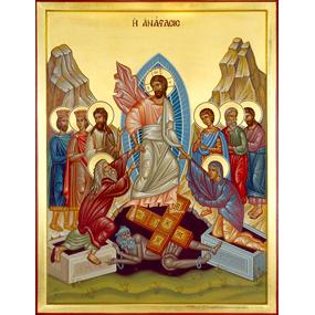 <b>16 апреля 2017 года</b> &#8212; Светлое Христово Воскресение