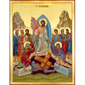 <b>16 апреля 2017 года</b> — Светлое Христово Воскресение