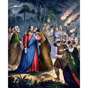 Иуда предал Христа