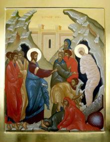 Воскрешение праведного Лазаря.