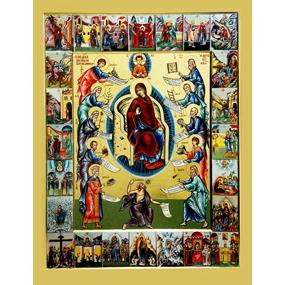 <b>1 апреля 2017 года</b> &#8212; Похвала Пресвятой Богородицы