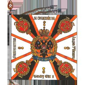 Богородский 209-й пехотный полк