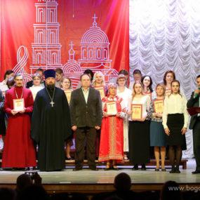 Хоровой пасхальный фестиваль «Наша Пасха»