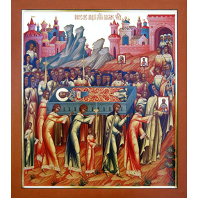 22 мая 2017 года — Перенесение мощей святителя Николая