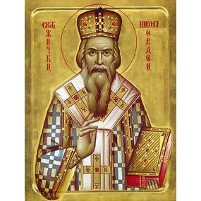 Святой Николай (Велимирович) Сербский