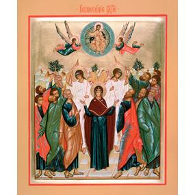25 мая 2017 года — Вознесение Господне.