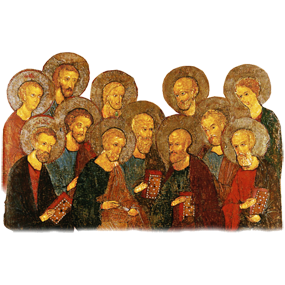 Отрывок из книги Деяний Апостолов