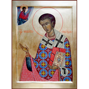 Свят. Никита, епископ Новгородский