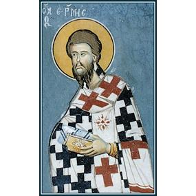 Апостол от 70-ти Ерма