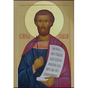Великомученик Иоанн Новый