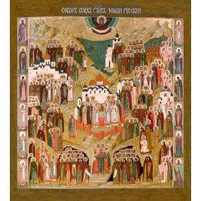 Воскресенье Всех русских святых