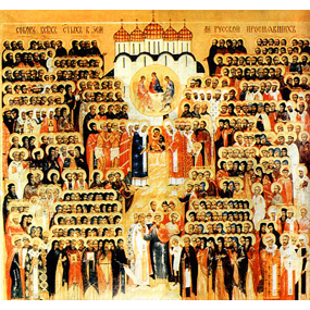 <b>18 июня 2017 года</b> &#8212; Всех святых, в земле Русской просиявших