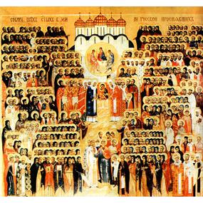 <b>18 июня 2017 года</b> — Всех святых, в земле Русской просиявших