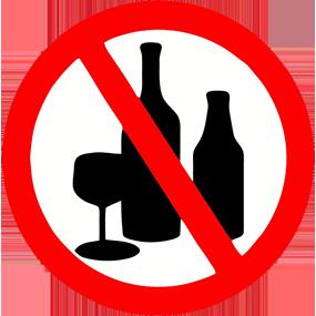 Лекция о борьбе с алкогольной зависимостью