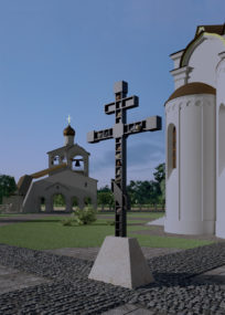 Поклонный крест на месте строительства храма в честь Новомучеников и Исповедников Российских