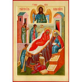 Рождество святого Иоанна, Предтечи и Крестителя Господня