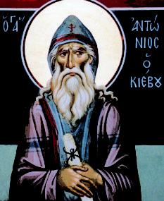 Преподобный Антоний Киево-Печерский, начальник всех русских монахов (1073).