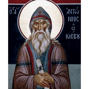 <b>23 июля 2017 года</b> &#8212; Преподобный Антоний Киево-Печерский