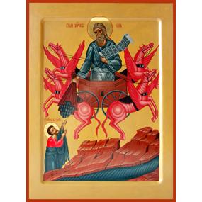 <b>2 августа 2017 года</b> &#8212; Святой пророк Илия.