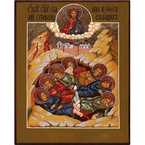 Память семи ефесских отроков