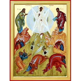 <b>19 августа</b> &#8212; Преображение Господа Бога и Спаса нашего Иисуса Христа