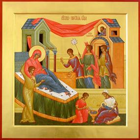 <b>21 сентября 2017 года</b> — Рождество Пресвятой Богородицы