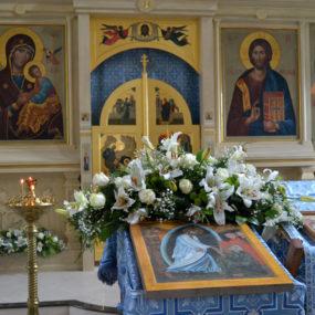 Молебен на начало учебного года. 3 сентября 2017 года. Храм Святителя и Чудотворца Николая (село Макарово).