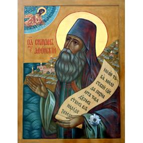 <b>24 сентября 2017 года</b> &#8212; Преподобный Силуан Афонский