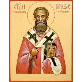 Священномученик Горазд (Павлик), епископ Богемский и Мораво-Силезский.
