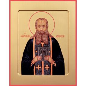 Преподобный Аристоклий, старец Московский