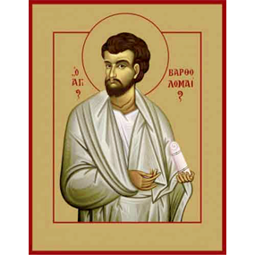 Апостол Варфоломей (Нафанаил)