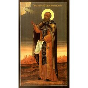 Преподобный Пимен Великий, Египетский