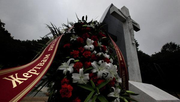Жертвы политических репрессий. Не помним?