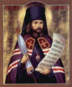 Святитель Иоанн (Максимович), епископ Маньчжурский, Ханькоуский чудотворец