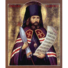Епископ Иона