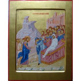 Воскрешение сына вдовы из города Наин