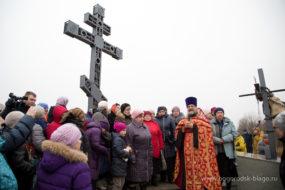 Поклонный крест в городе Черноголовка