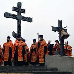 Освящение Поклонного креста в Черноголовке