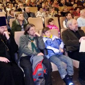 Историческая конференция «Россия в ХХ веке. Трагедия и величие»