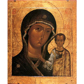 <b>4 ноября 2017 года</b> — Казанская икона Божией Матери